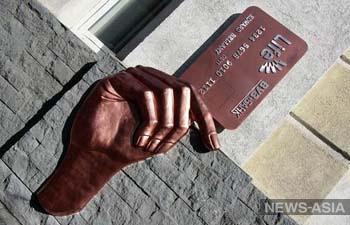 Первый в мире памятник банковской карте открылся в Екатеринбурге