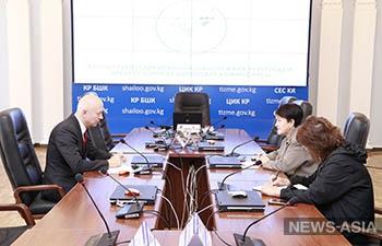ЦИК Кыргызстана и TikTok договорились о сотрудничестве