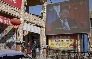 Китай выставляет на аукцион имущество задержанных уйгуров