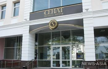 Лучшим «зеленым» бизнес-центром России стал екатеринбургский «Сенат»