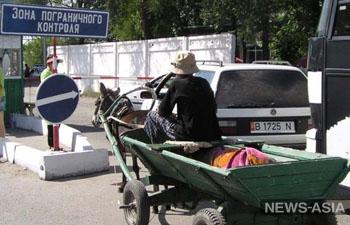 Киргизия намерена укрепить госграницы накануне выборов
