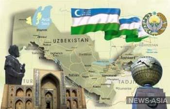 Узбекистан это закрытая