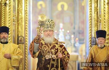 Патриарх Кирилл: «Миграция – проблема глобализации»