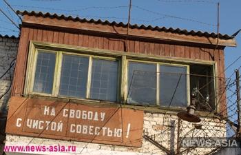 Заключенные Киргизии объявили голодовку после запрета «свиданий» с работницами коммерческого секса