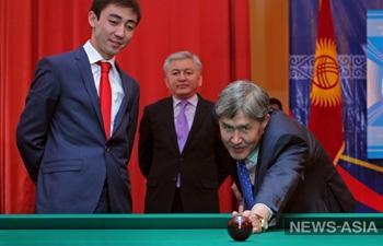 В Киргизии стартовал чемпионат мира по комбинированной пирамиде