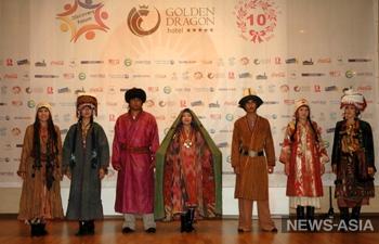 Первый международный туристический форум Центральной Азии подвел итоги