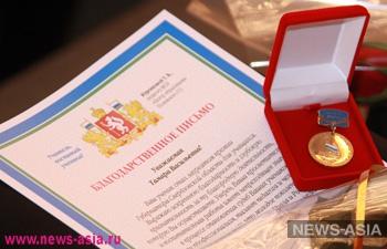 Пятьдесят школьников были отмечены премиями губернатора Свердловской области