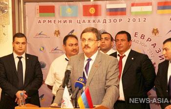 В Армении открылся Первый евразийский молодежный форум «Молодая Евразия»
