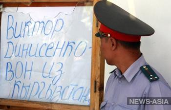 В Бишкеке митингующие закидали камнями посольство Беларуси