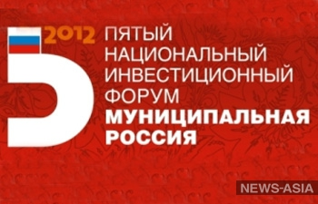 В Екатеринбурге пройдет уникальная конференция «ФранчайзингСИТИ»
