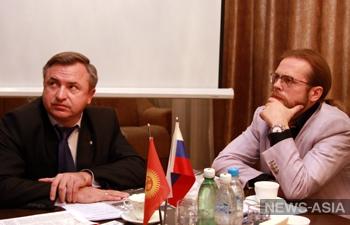 Российские предприниматели представили свои возможности потенциальным партнерам из Киргизии