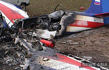 Авиакатастрофа близ Белоярской атомной электростанции