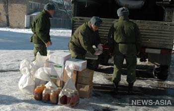 Военнослужащие российской авиабазы в Киргизии оказали гуманитарную помощь обществу слепых и глухих