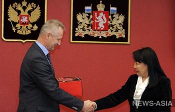 Екатеринбург и Бишкек договорились сотрудничать в развитии туризма, экономических и культурно-гуманитарных проектах