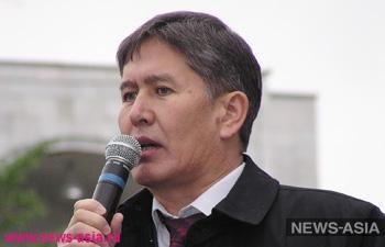 Жители юга Киргизии освистали президента страны за отказ освободить арестованных оппозиционеров