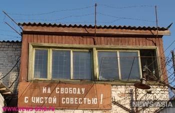 В красноярской колонии заключенным разрешили общаться в аське
