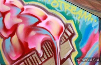 В Архангельске пройдет выставка работ уличных художников
