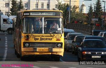 В Екатеринбурге подняли цены на проезд