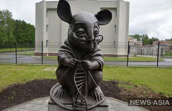 В Новосибирске появился памятник лабораторной мыши