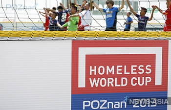 Сборная Киргизии разгромила англичан на чемпионате мира по футболу со счетом 13:2