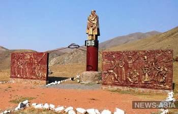В Киргизии намереваются с размахом отметить 100-летие межнационального конфликта с Россией