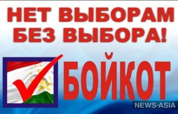 Таджикская оппозиция объявила о бойкоте «фиктивных» президентских выборов