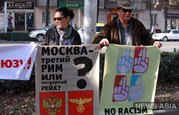 Киргизские активисты назвали Россию РАСИСТской Федерацией!