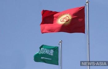 США лоббирует сближение Саудовской Аравии и Киргизии назло России