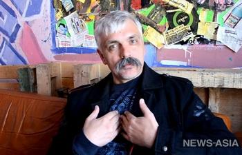 Следственный комитет РФ возбудил дело против националиста Корчинского