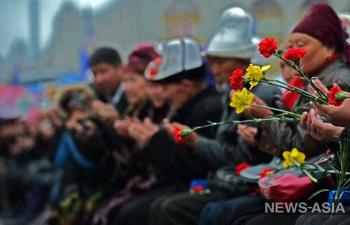 В Киргизии вспоминают жертв апрельских событий 2010 года