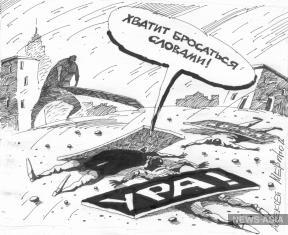 Три фазы киргизской ретроспективы
