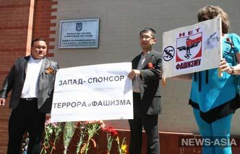Киргизстанцы сказали «Нет!» фашизму