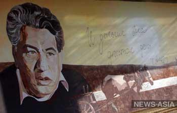 В Бишкеке пройдет международный конгресс PEN-клуба