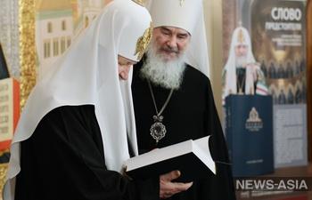 РПЦ переведет Библию на узбекский язык