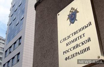 Следком РФ: «Аваков и Коломойский топят страну в крови своего народа»