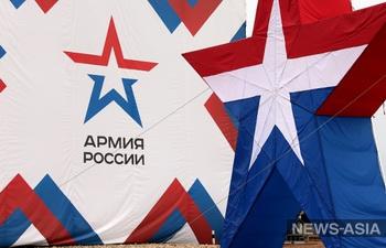 Новый символ армии России – плагиат?