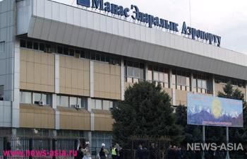 Китай профинансирует строительство и модернизацию трех аэропортов Киргизии