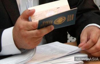 Какие документы на детей необходимо иметь при себе для путешествия в Киргизию?