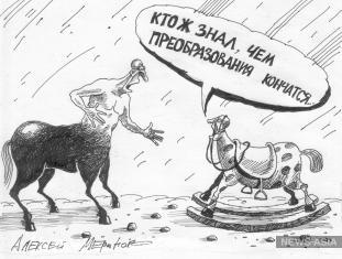 У Кыргызстана на горизонте вновь маячит HIPC