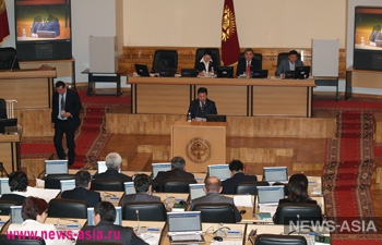 Киргизия обрела новую власть