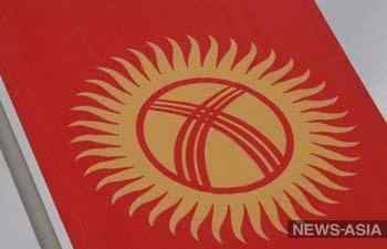 Киргизия готовится к переходу на биометрические паспорта