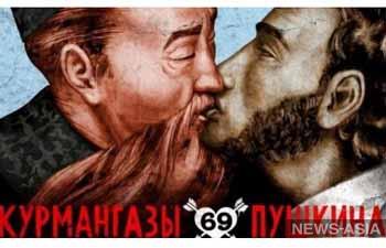 Российская партия «Родина» осудила казахскую рекламу с Пушкиным-геем