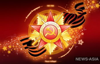 Ветеранские организации Киргизии и Казахстана проведут автопробег, посвященный 70-летию победы в ВОв