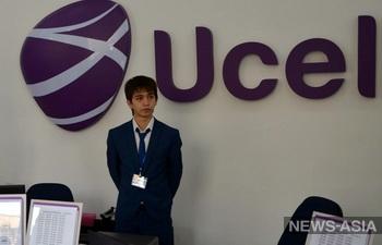 Европейцы пустят узбекскую сотовую компанию UCell с молотка