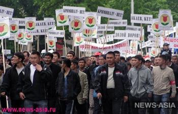 Революция 2005 года в Киргизии обошлась ее организаторам в $52 млн