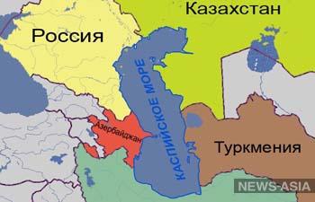 Каспий: Раздел пирога неправильной геометрической формы