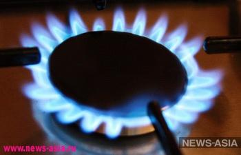 Стоимость газа для населения Киргизии снизилась на 21 процент