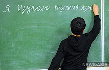 В Киргизии откроют Центр русского языка и литературы