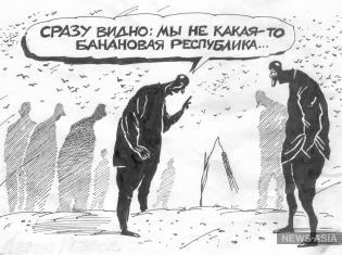 Кыргызстан: призраки ушедшего года