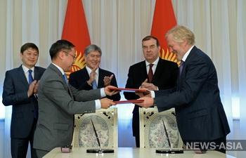 Москва и Бишкек подписали соглашение о киргизско-российском Фонде развития